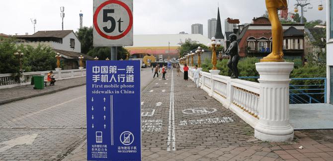 Camino para peatones usando smartphone - Chongqing