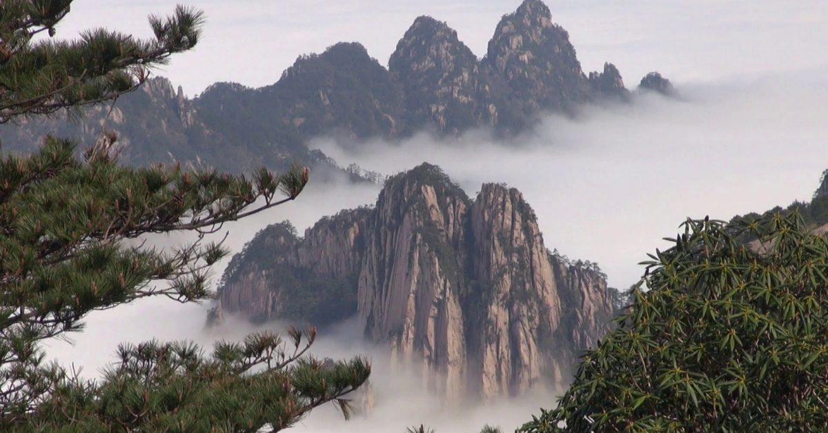 Vista panorámica de Montes Huang