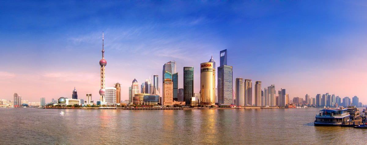 Vista panorámica de la ciudad de Pudong, China